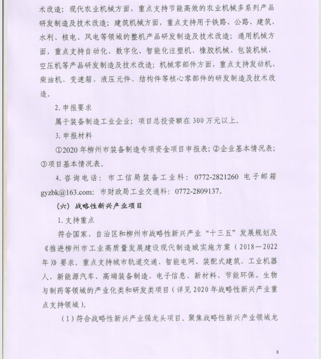 智阳科技咨询