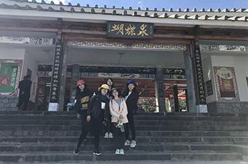 2018云南03.jpg